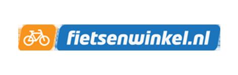 Commercials Fietsenwinkel